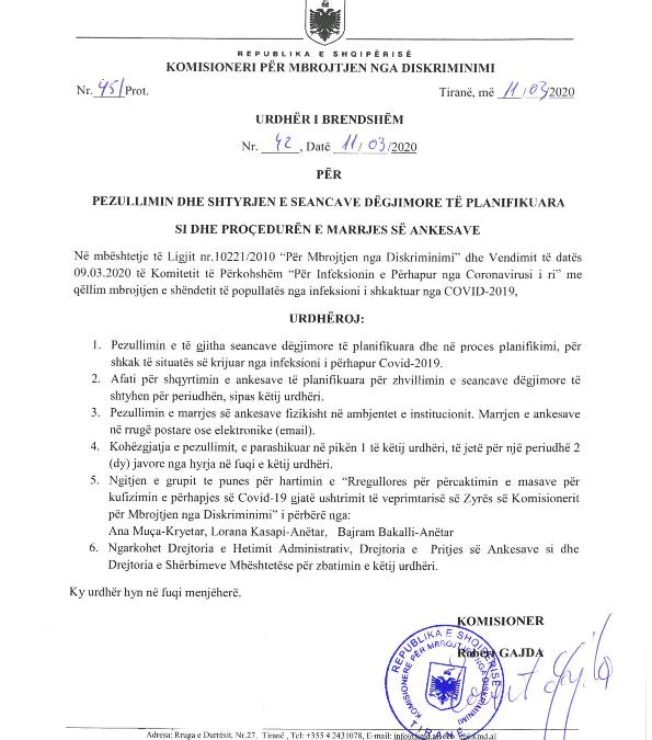 Njoftim i KMD në lidhje me pezullimin e seancave dëgjimore