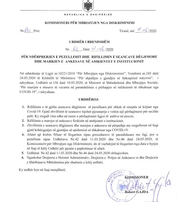 Njoftim i KMD në lidhje me rifillimin e seancave dëgjimore dhe marrjen e ankesave në KMD