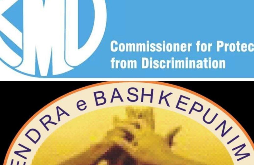 Deklaratë e Komisionerit për Mbrojtjen nga Diskriminimi  dhe Qendrës për Bashkëpunim Ndërfetar.