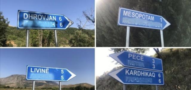 KMD reagon për aktet vandale ndaj tabelave orientuese në gjuhën greke